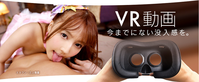 VRアダルト動画サイト DMM